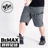 【胖胖星球】中大尺碼‧潮流口袋拉鍊造型短褲 38~48腰‧加大/休閒【97011】