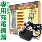 天天DD-2500理髮器電剪專用--充電...
