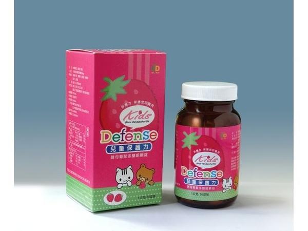 【圓鼎生物科技】兒童保護力咀嚼錠 草莓(80錠){嘉家生活網}