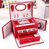 首飾盒公主歐式帶鎖多層耳環盒子簡約手飾品首飾收納盒大容量   小時光生活館