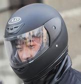 尾牙年貨 機車頭盔個性男女士越野車安全帽全罩式