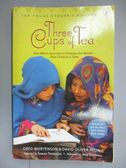 【書寶二手書T8/原文小說_IPT】Three Cups of Tea Young Readers Edition_Mo