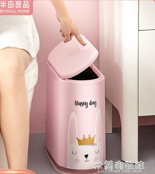 垃圾桶 可愛垃圾桶家用廁所衛生間帶蓋馬桶紙簍窄縫創意客廳有蓋夾縫圾圾 快速出貨