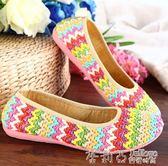 老北京布鞋女媽媽鞋休閒單鞋時尚平跟編織鞋平底孕婦鞋軟底 茱莉亞嚴選