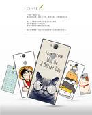 Sony XA2 Ultra 手機殼 高清 卡通 漫畫 彩繪 保護殼 純樸 印彩 文藝 保護殼 全包 防摔 矽膠 軟殼