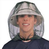 戶外徒步野外露營旅游防蚊蟲套頭蚊帳帽釣魚防蚊蟲網紗帽不含帽子 原野部落