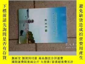 二手書博民逛書店罕見湖北省醫學會呼吸分會2014年學術會議即呼吸危急重症診治進展