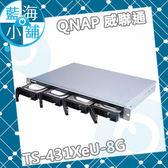 QNAP 威廉通 TS-431XeU-8G 4Bay NAS 網路儲存伺服器