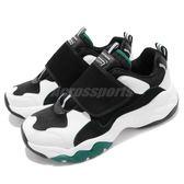Skechers D Lites 3 Single Point 黑 綠 復古休閒鞋 魔鬼氈 男鞋 運動鞋 老爹鞋【PUMP306】 999881BKGR