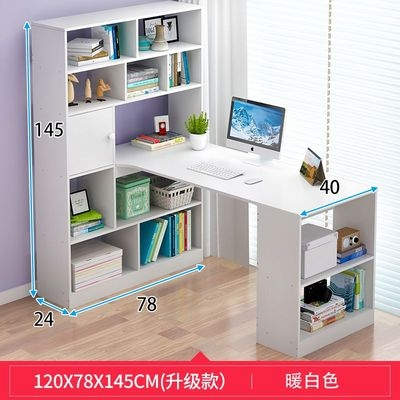 高初中電腦書桌仿實木家用轉角桌子書架組合一體臥室寫字桌台辦公台