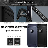 SGP SPIGEN iPhone X Rugged Armor 防撞吸震軟式手機殼保護殼