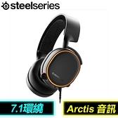 【南紡購物中心】SteelSeries 賽睿 Arctis 5 RGB 電競耳麥《黑》2019版