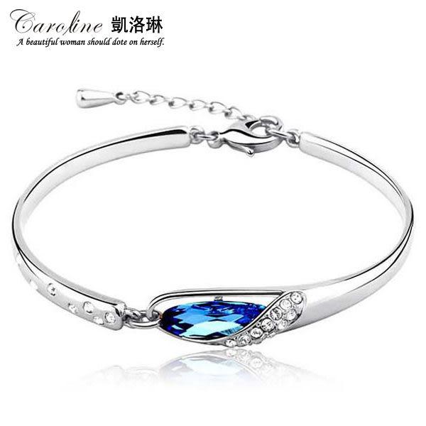 《Caroline》★【我要快樂】典雅設計優雅時尚品味流行時尚手環65842