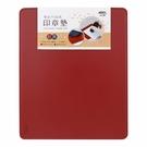 【奇奇文具】力大ABEL 66828 18x22cm 紅/黑(大) 雙色PU皮質印章墊