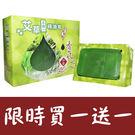【如意檀香】【艾草三合一精油皂】香皂 肥...