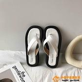 夾腳拖鞋女外穿時尚厚底潮防滑松糕涼拖鞋超級品牌【桃子居家】