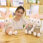 公仔-毛絨玩具兔子公仔小白兔布娃娃可愛玩偶抱枕送女孩生日兒童節禮物 依夏嚴選