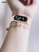 智慧手錶 云帝多功能彩屏智慧手環男女睡眠監測運動手錶 防水跑步計步器 雙11