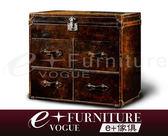 『 e+傢俱 』LK5 復古風潮 全牛皮復古風格斗櫃 全新商品