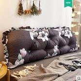 韓版水洗棉床頭板大靠墊軟包可拆洗床上大靠背沙發長靠枕床靠背 【全館免運】 YJT