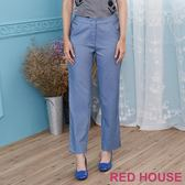 Red House 蕾赫斯-素面棉麻直筒褲(藍色)