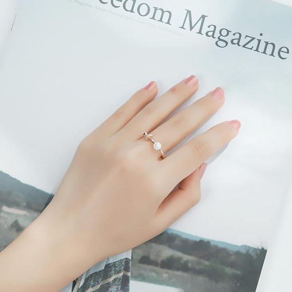 原創設計925純銀珍珠戒指女8k玫瑰金女時尚日韓版個性創意不掉色 良品鋪子