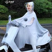 電動摩托車雨衣單人男女成人韓自行車加大加厚透明騎行雨披       伊芙莎