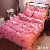 珊瑚絨四件套雙面絨法萊絨加厚毛毛被套冬季保暖法蘭絨床上用品 QQ12025『東京衣社』