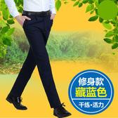 西裝褲 男士西褲春季商務正裝男褲夏季薄款修身西裝褲男職業裝黑色工裝褲【全館免運】