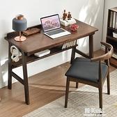 實木書桌家用電腦台式桌學生學習寫字桌北歐簡約臥室辦公桌小戶型ATF 韓美e站