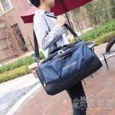 手提旅行包男大容量行李包斜背包短途出差旅行袋健身旅游包女  小時光生活館