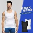 束胸收腹背心男士塑身衣身束身塑形運動健身超薄大肚子夏季啤酒束胸 快速出貨