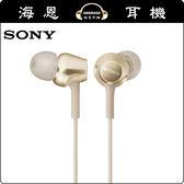 【海恩數位】日本 SONY MDR-EX255AP 耳道式耳機 方便隨時進行網路通話或聆聽音樂 (金色)