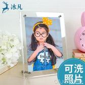 水晶亞克力相框擺台7寸七寸5 6 8 10 A4像框兒童照片相片框證書框 深藏blue