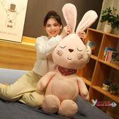 絨毛玩具 小白兔子毛絨玩具睡覺抱枕公仔可愛床上安撫女孩公主兔布娃娃玩偶 3色T