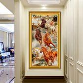 八駿圖入戶玄關裝飾畫豎版馬到成功國畫萬馬奔騰畫客廳八馬圖掛畫·享家生活館IGO