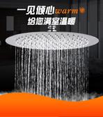 增壓手持頂噴花灑浴室熱水器洗澡淋雨淋蓬頭淋浴花曬萬向噴頭套裝