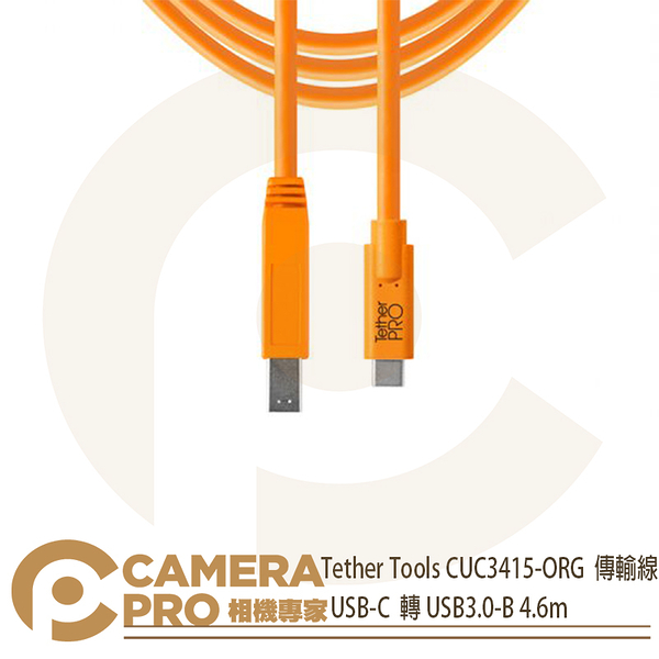 ◎相機專家◎ Tether Tools CUC3415-ORG 傳輸線 USB-C 轉 USB3.0-B 4.6 公司貨