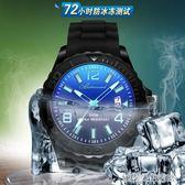夜光手錶男學生潮流韓版初中兒童男孩電子錶青少年男錶防水石英錶
