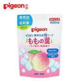 貝親Pigeon 桃葉泡沫沐浴乳(補充包)400ml