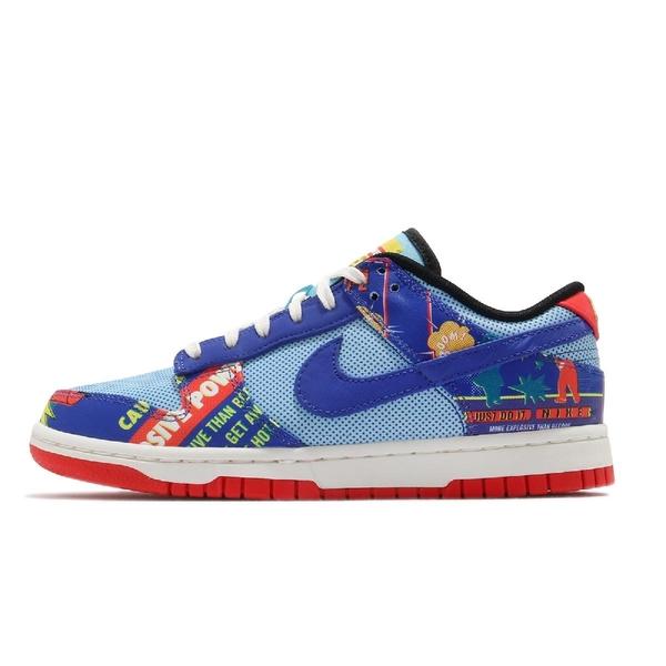 Nike 休閒鞋 Wmns Dunk Low 藍 紅 CNY 中國新年 鞭炮 女鞋 撕撕樂 【ACS】 DH4966-446