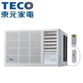 ↙0利率/免運費↙TECO東元 約6-7坪 省電靜音 藍波防銹 定頻窗型冷氣-右吹 MW32FR1【南霸天電器百貨】