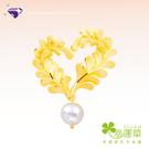 【幸運草金飾 美好如初】『極美』珍珠黃金墜-純金9999 元大鑽石銀樓