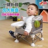 寶寶餐椅便攜式家用兒童吃飯餐桌多功能可折疊室內外嬰幼兒飯 YYS 【快速出貨】