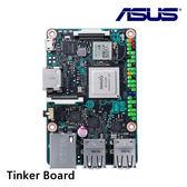 ASUS 華碩 類・樹莓派 Raspberry Pi Tinker Board 主機板