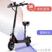 合代駕鋰電迷你小型電動滑板車電動成人車折疊代步自行車女性【帝一3C旗艦】IGO