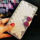 R11 Zenfone4 小米6 Max2 華為 Mate10 Pro LG Q6 水鑽皮套 手機殼 粉色滿鑽皮套