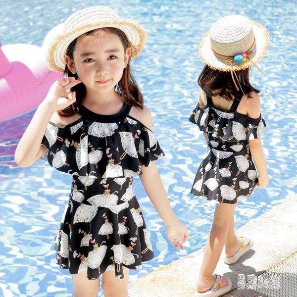 兒童泳裝中大童時尚公主風可愛裙式卡通女童泳衣 CJ3167『易購3c館』