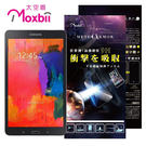 Moxbii Samsung Galaxy J3 (2016) 抗衝擊 9H 太空盾 螢幕保護貼