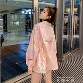 防曬衣女長袖2021年夏季新款寬鬆百搭薄透氣防曬服外套 米娜小鋪